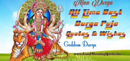Top 10 Durga Puja Wishes in Hindi | All Time Best Durga Puja Wishes in Hindi